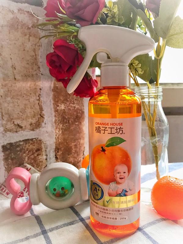橘子工坊_190707_0001