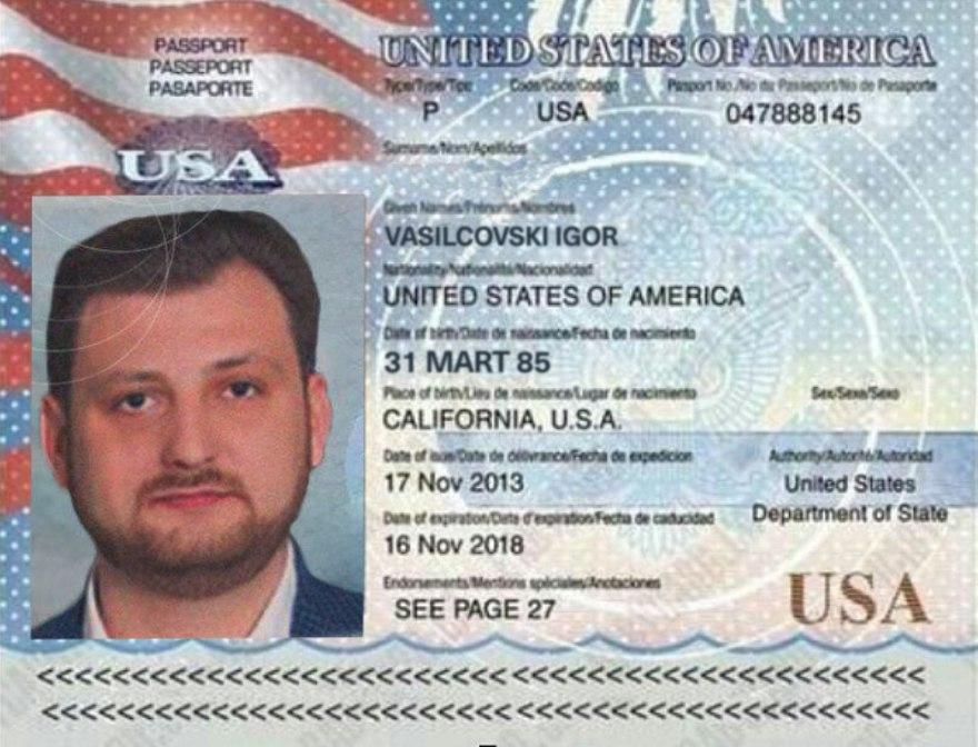 Американский паспорт Игоря Васильковского