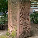 """Denkmal """"Der Block der Frauen"""""""