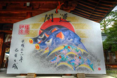 02-04-2019 Kashihara-Jingu Shrine, Nara pref (5)