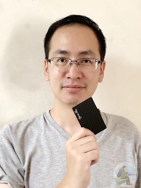 SACA碳纖維悠遊卡