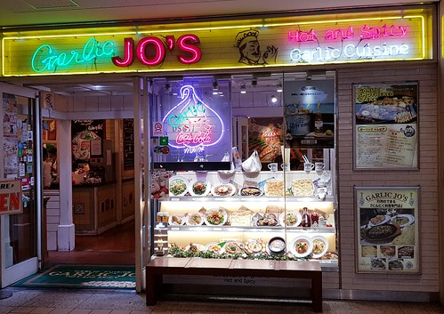 Garlic Jo's Yokohama Entrance