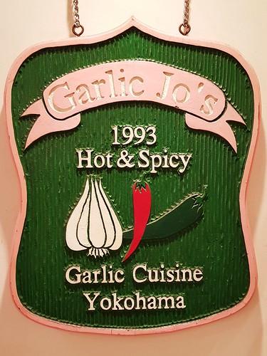 Garlic Jo's Garlic Cuisine in Yokohama