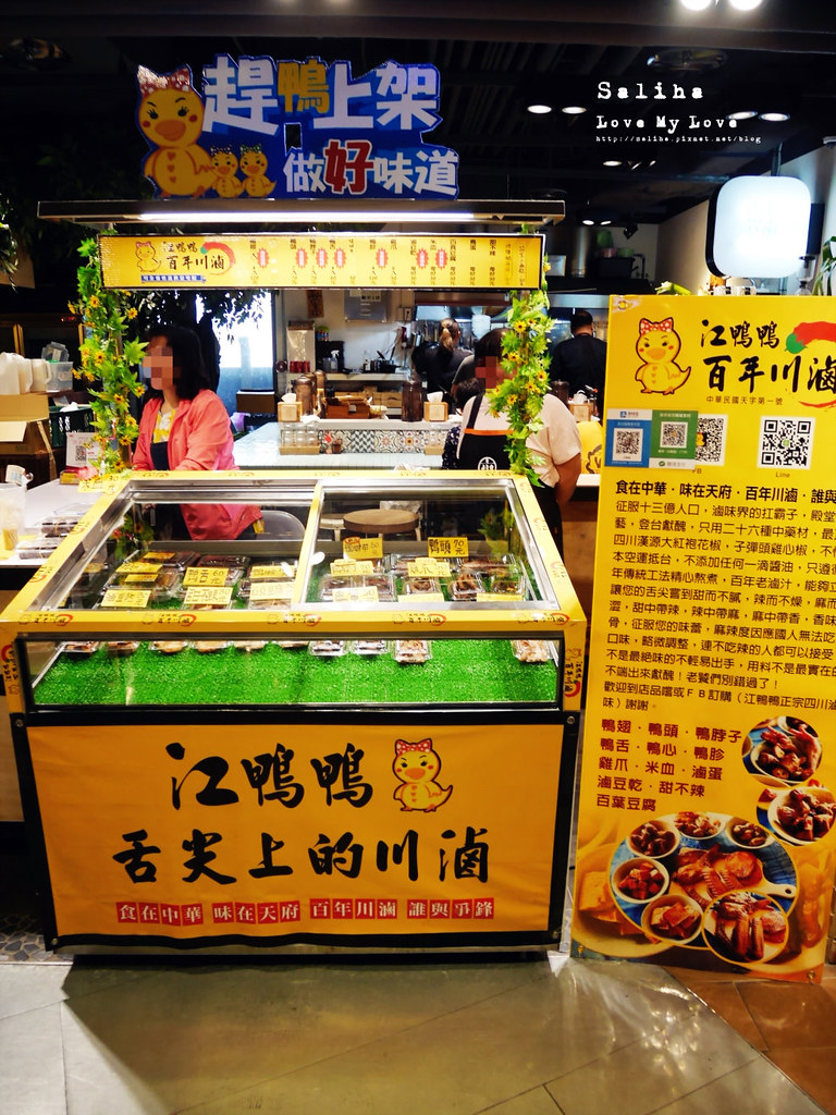 台中第六市場金典綠園道商場 (27)