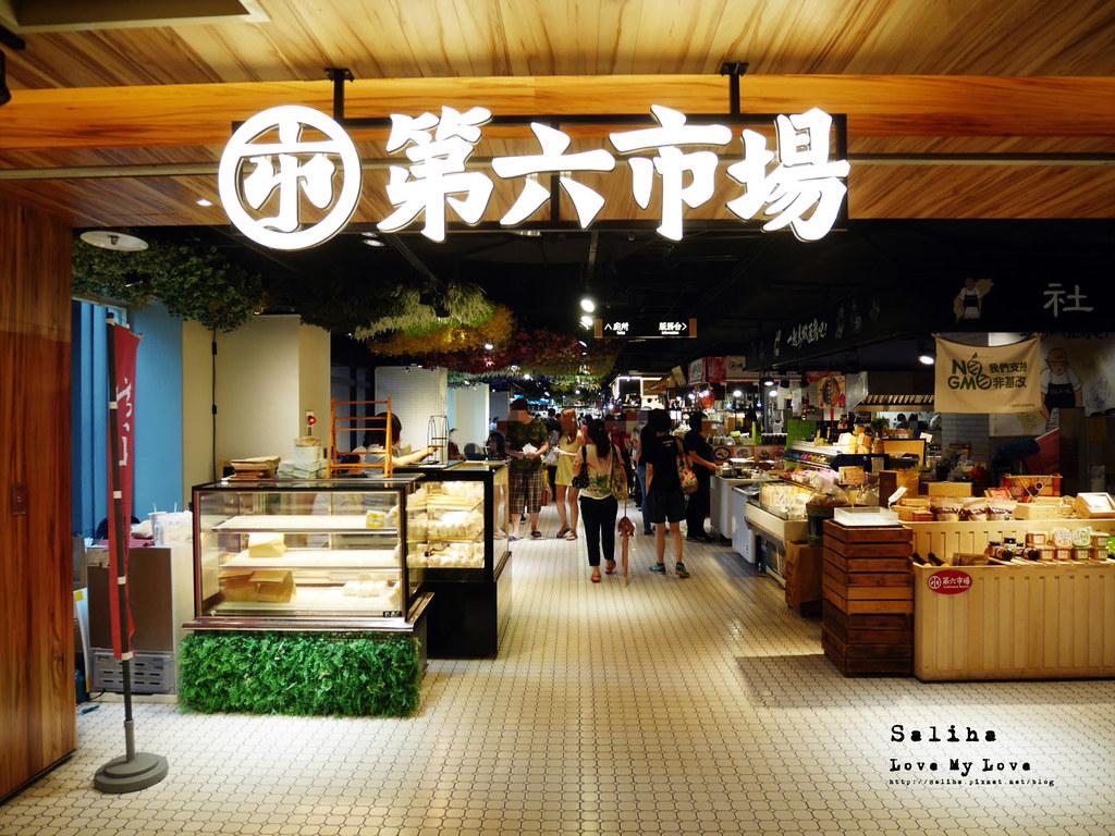台中西區雨天景點推薦伴手禮文青菜市場第六市場金典綠園道商場 (4)