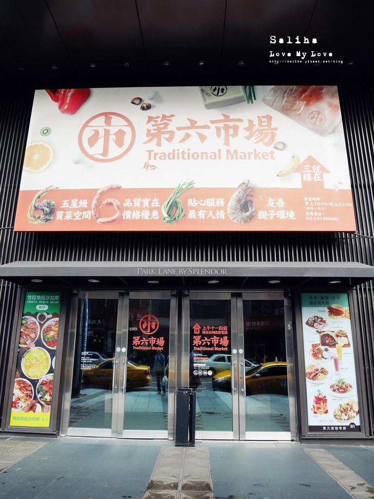 台中第六市場金典綠園道商場 (28)