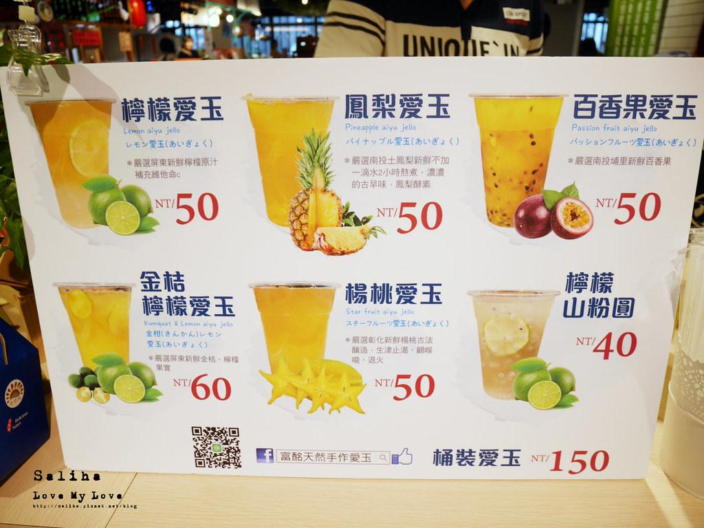 台中第六市場金典綠園道商場 (10)