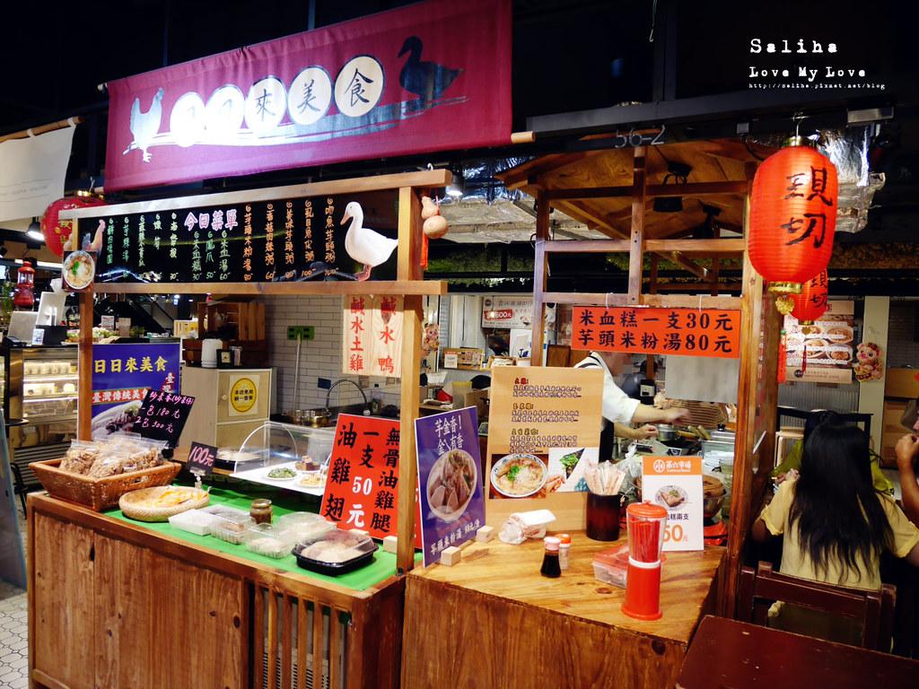 台中第六市場金典綠園道商場 (7)