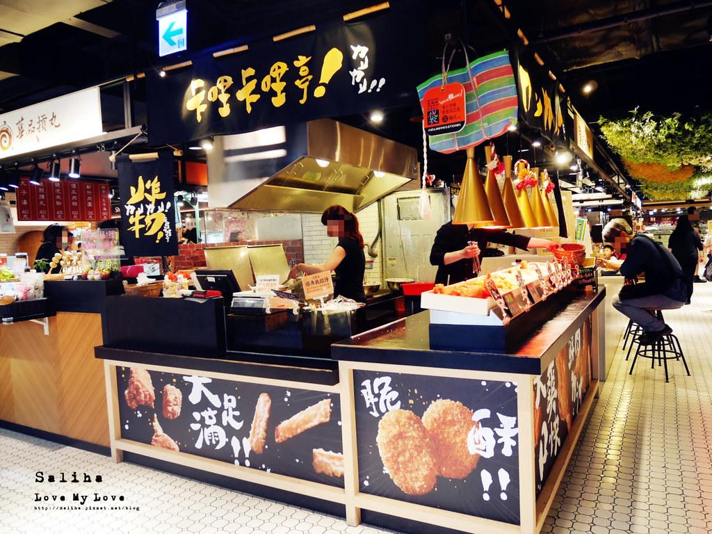 台中西區第六市場金典綠園道商場美食攤販小吃伴手禮 (4)