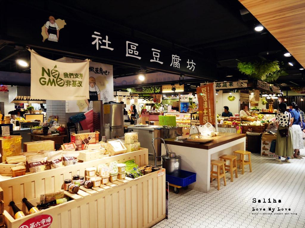 台中西區雨天景點推薦伴手禮文青菜市場第六市場金典綠園道商場 (5)