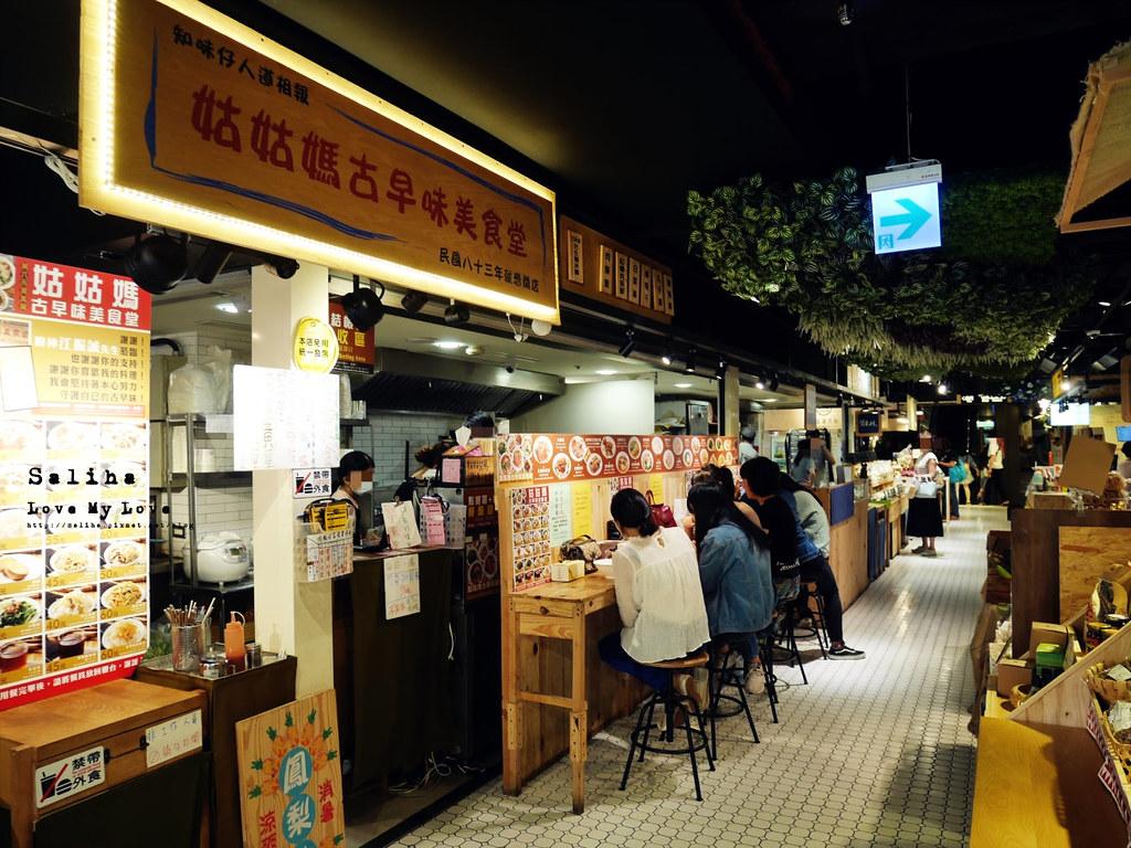 台中西區雨天景點推薦伴手禮文青菜市場第六市場金典綠園道商場 (1)