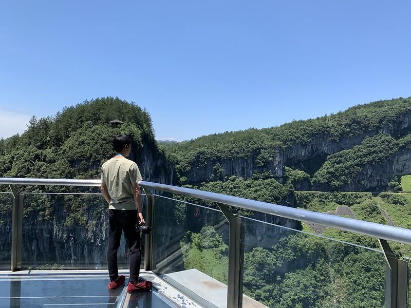 武隆天生三橋 玻璃眺望台
