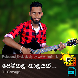 Flickriver: Most interesting photos tagged with sinhala