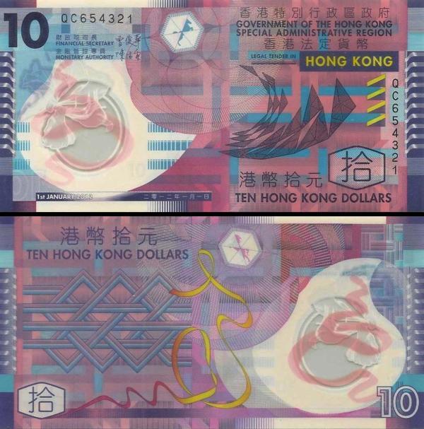10 Dollars Hongkong 2007-14, polymer P401