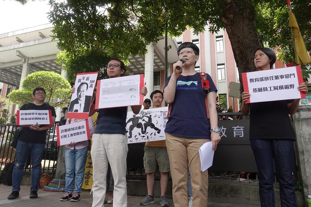 文大推廣部爆解雇潮,高教工會呼籲教育部介入調查。(攝影:張智琦)