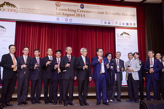 HKJCDPRI Launching Ceremony