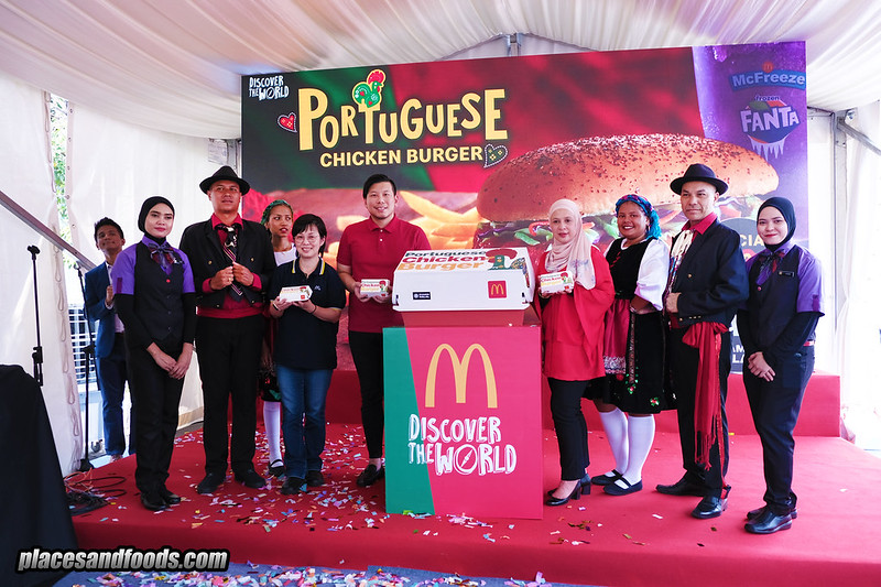 mcd event launch