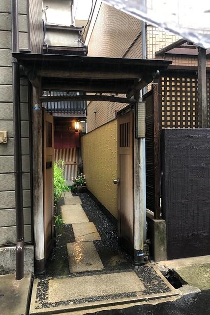 久しぶりに「佳景」へ(神戸・元町)
