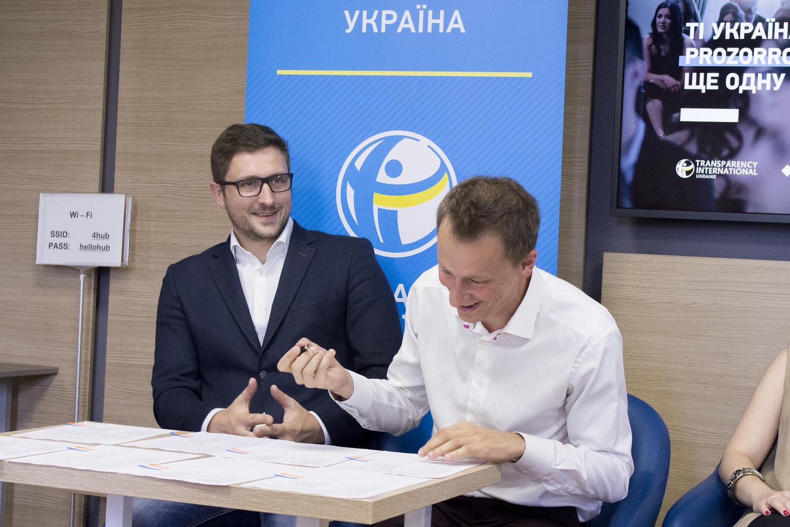 ТІ Україна передає базу даних до ProZorro.Продажі