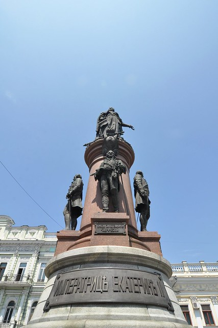 Catherine the Great, founder of the city
