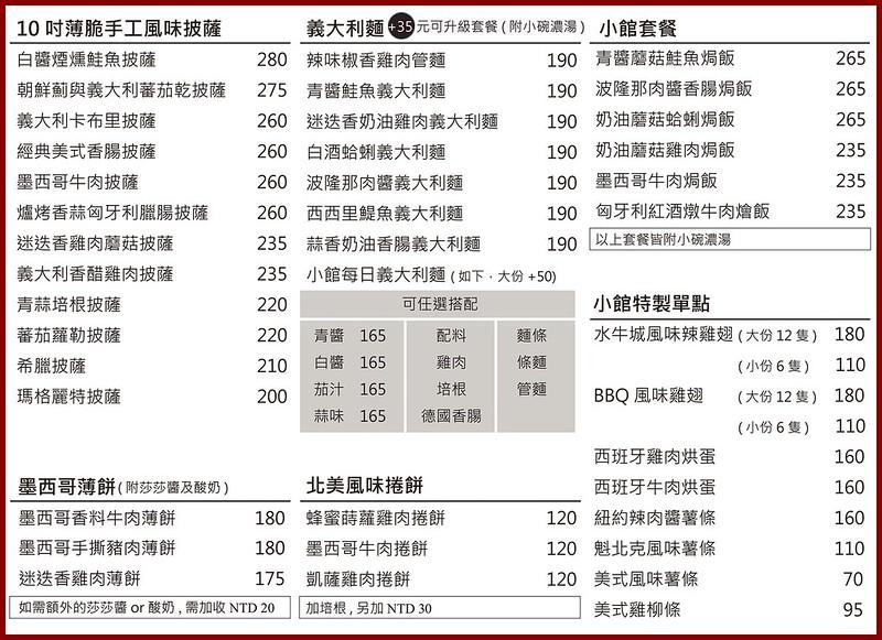 小菜單-內頁-20190607