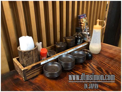 新宿釣船茶屋