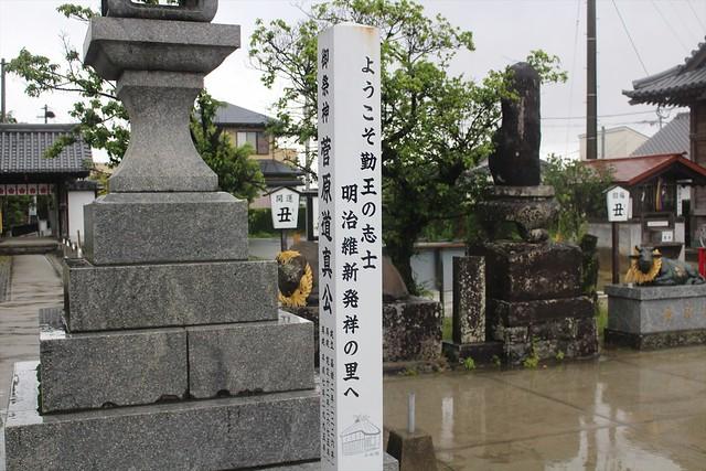 koinoki-gosyuin003