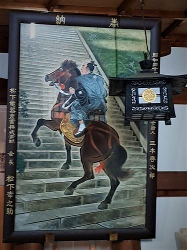 Der Smaurai Magaki Heikurou reitet die Treppe hoch zum Atago Schrein