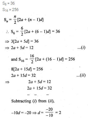 Understanding ICSE Mathematics Class 10 ML Aggarwal Solutions Chapter 9 Arithmetic and Geometric Progressions Ex 9.3 Q11