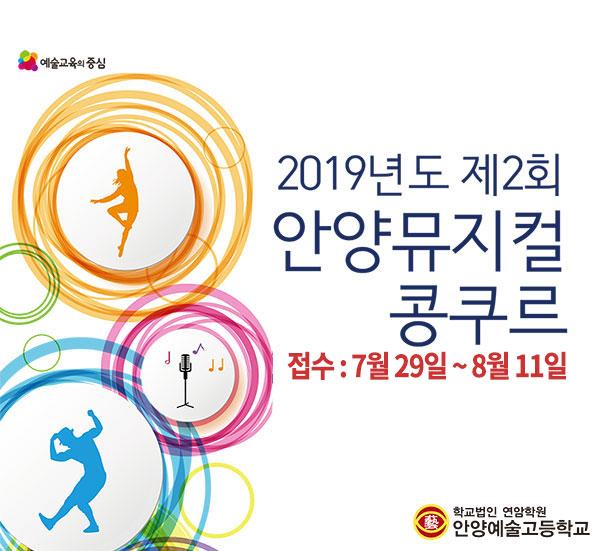 48238135411_ab1f202316_o.jpg