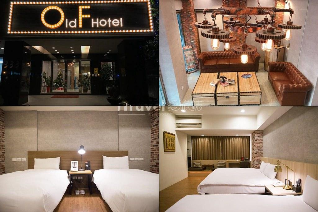 Old Fashion Hotel