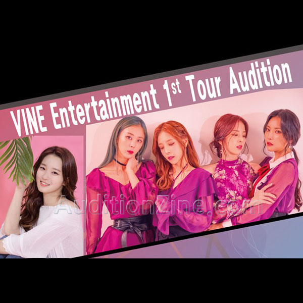 바인 엔터테인먼트 2019 여름 전국 오디션