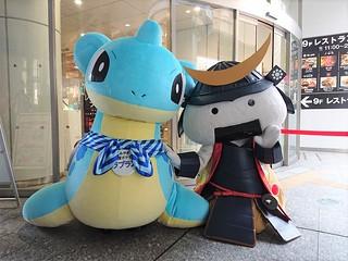《精靈寶可夢》人氣寶可夢「拉普拉斯」就任日本宮城縣應援寶可夢,觀光活動 07 月 10 日起陸續展開!