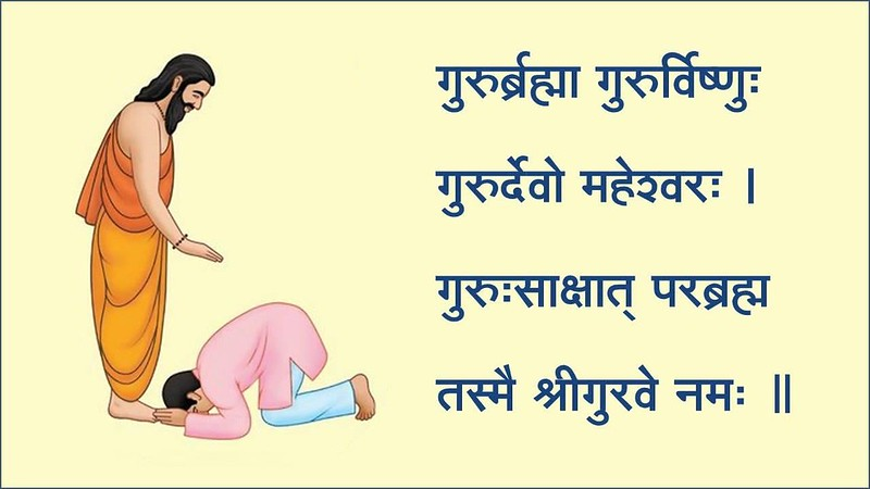 happy guru purnima images 2019