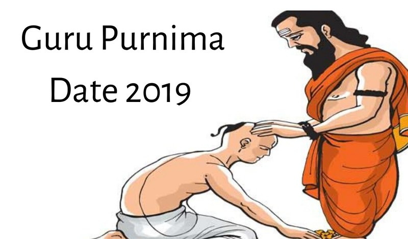 happy guru purnima date 2019