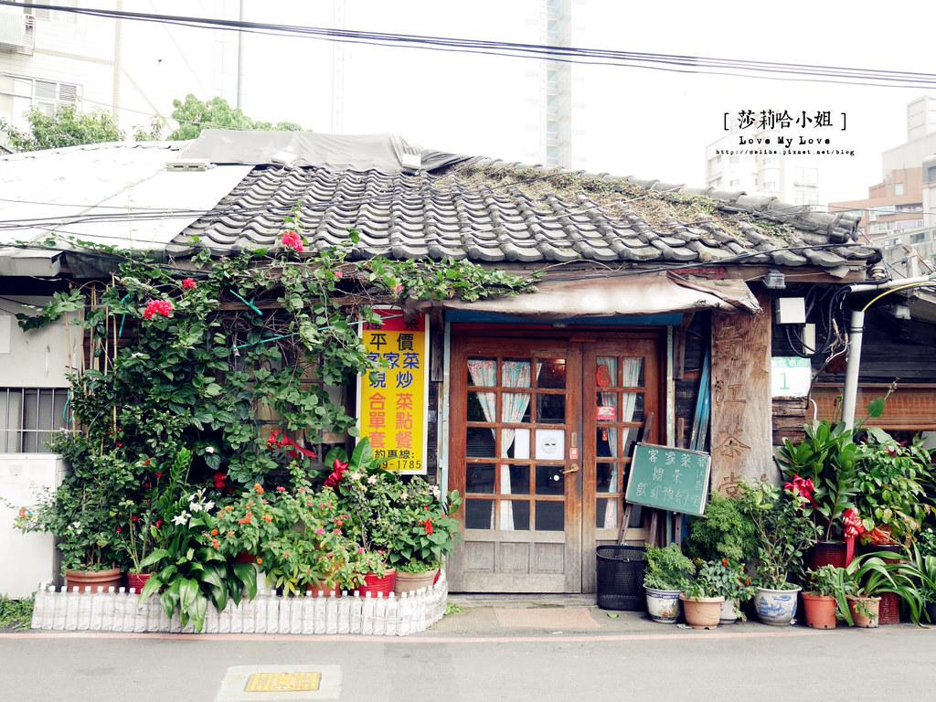 台北晉江茶堂好吃平價客家餐廳擂茶 (2)
