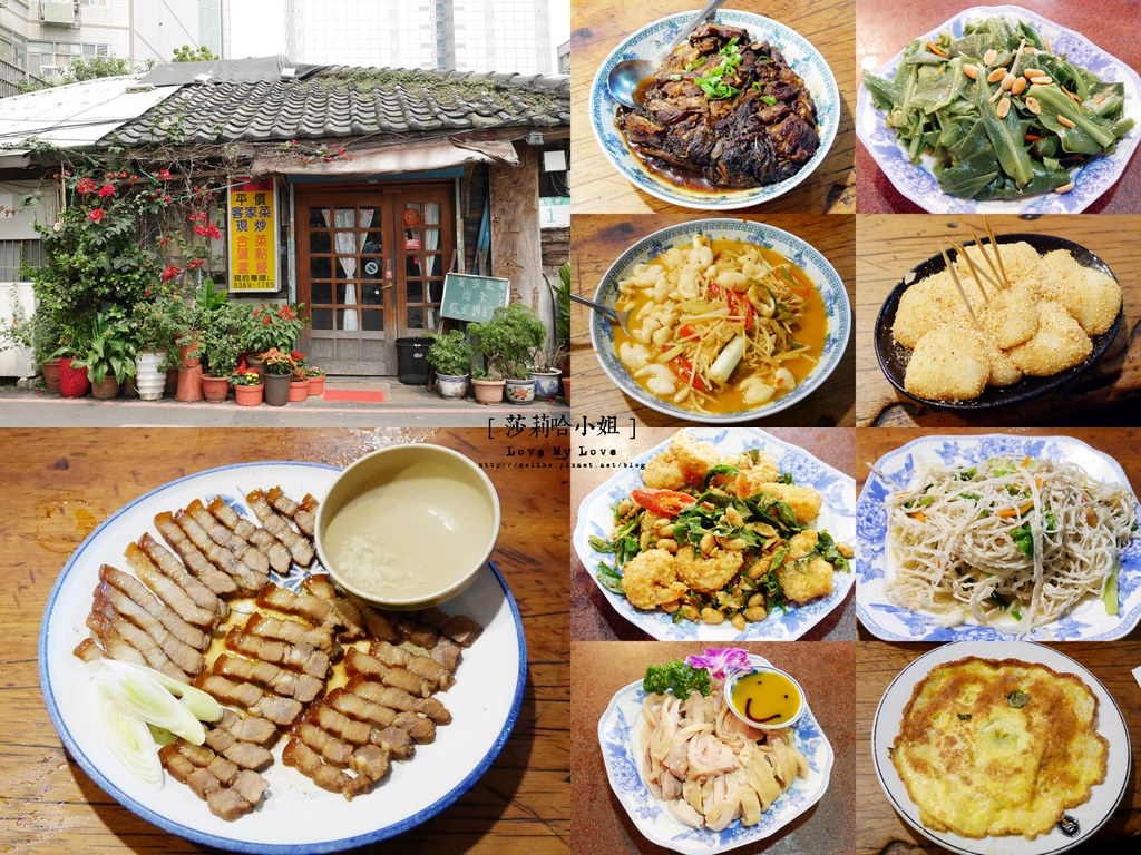 台北中正區古亭站晉江茶堂好吃平價客家餐廳