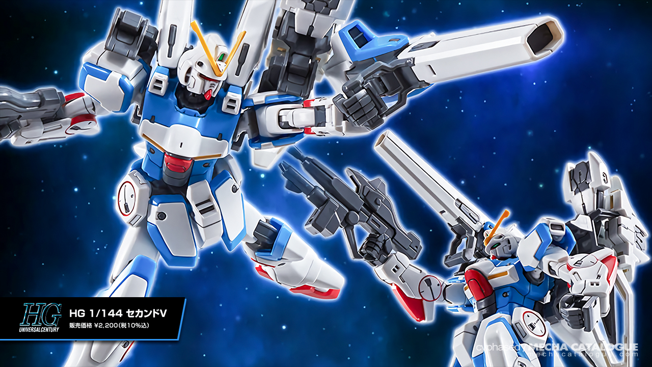 Definitely a 2.0! HGUC Second V / Second Victory Gundam