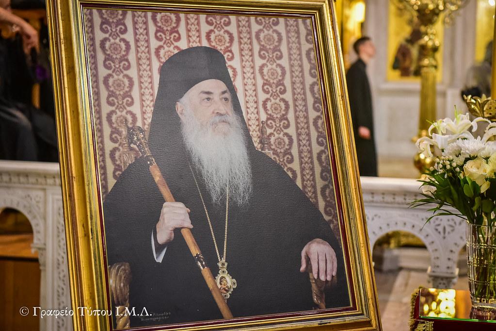 Mnimosino Mitropolitou Thessalonikis Panteleimonos Xrisofaki (140)