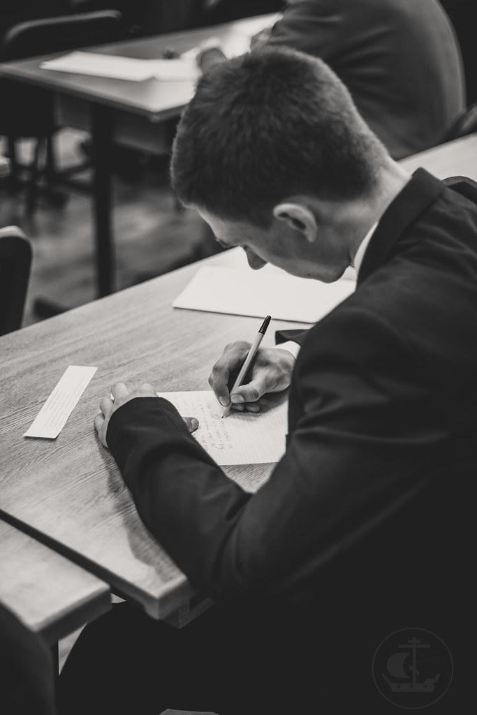 9-10 июля 2019, Вступительные экзамены на бакалавриат. День 1-2 / 9-10 July 2018, Entrance exams for Bachelor program. Day 1-2