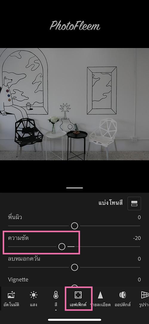 Lightroom-White-clean-cafe-04