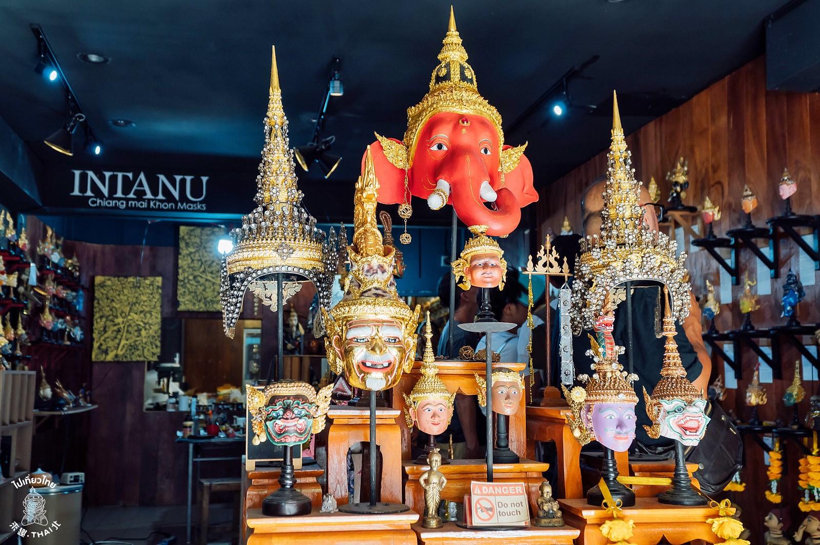 清邁觀光局力推的โขน孔劇面具推廣專賣《Intanu》