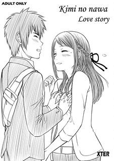 อารมณ์พุ่งเพราะชุดรัด – [Xter] Kimi no nawa – Love story 18 (UNCEN)