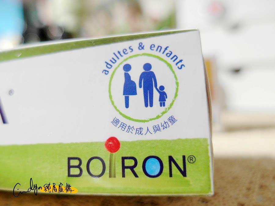 法國布瓦宏Boiron