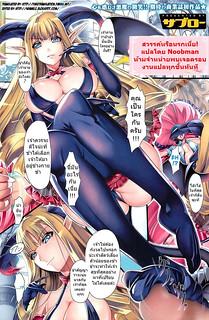 สวรรค์หรือนรกเนี่ย – [Saburou] Hell Or Heaven (COMIC HOTMILK 2011-02)