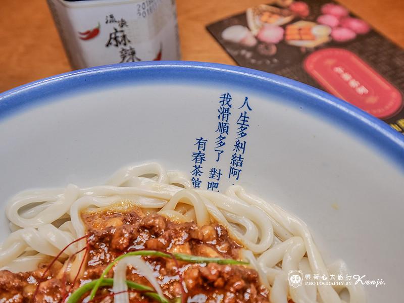 wu-chun-tea-hall-15