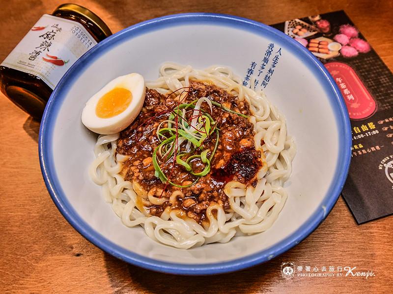 wu-chun-tea-hall-13