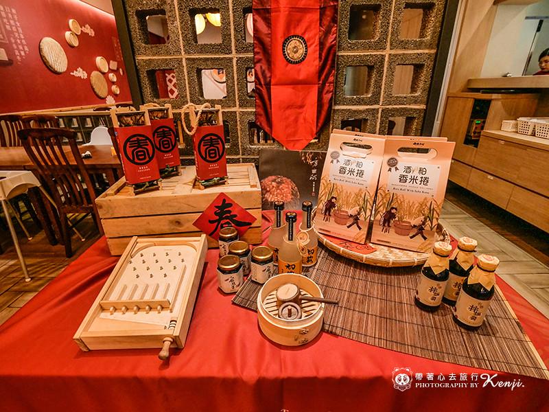 wu-chun-tea-hall-12