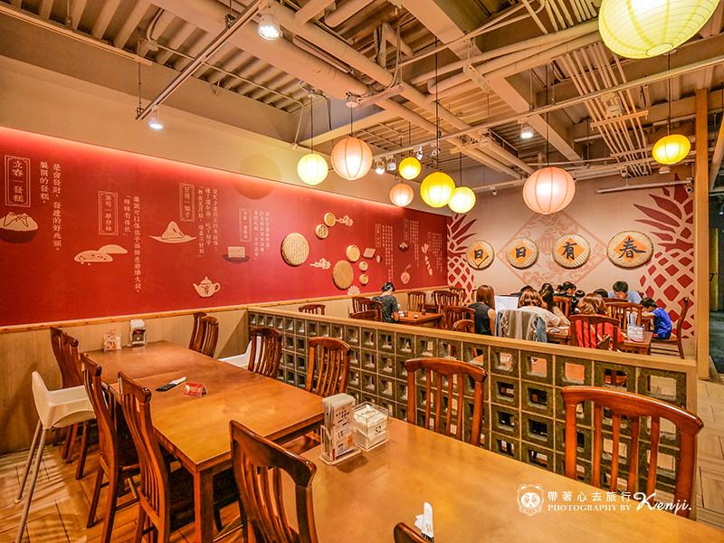 wu-chun-tea-hall-9