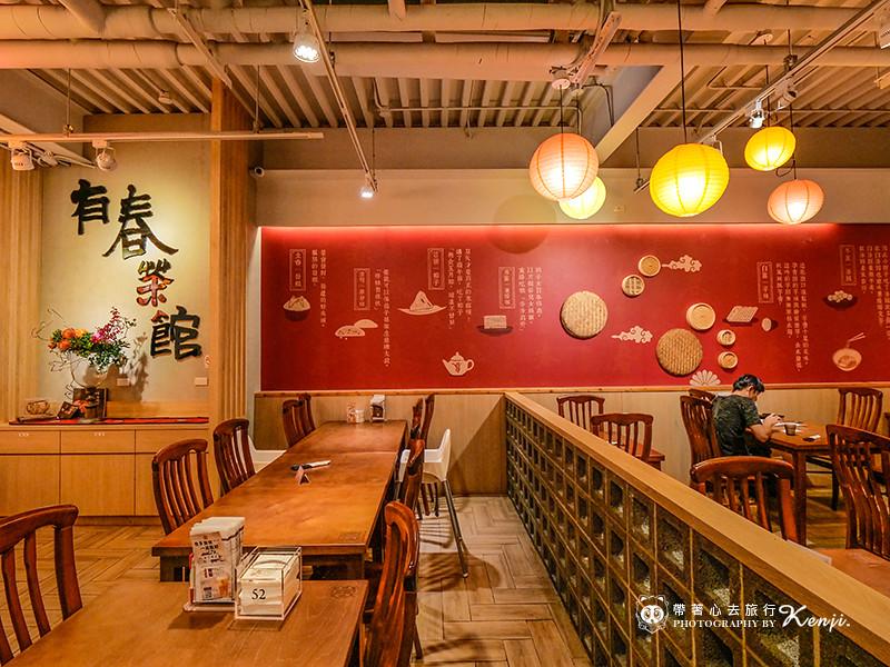 wu-chun-tea-hall-8